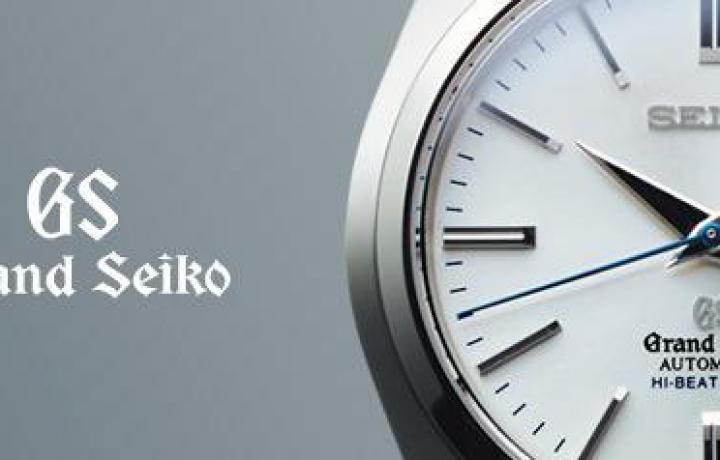 精工GS手表多少钱  爆款销售价格大盘点