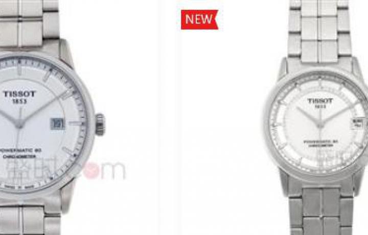 天梭对表  见证你爱情的手表