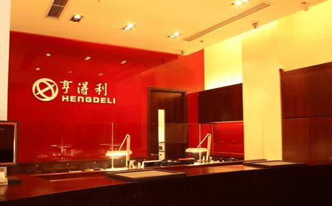宝齐莱中国修理去哪?