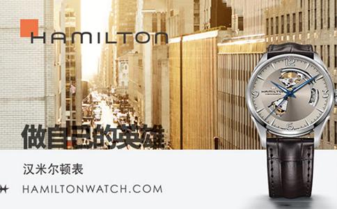 美国值得带回国的手表品牌