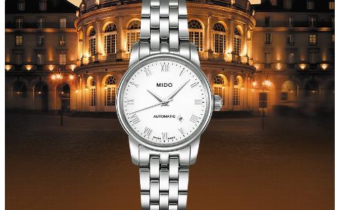 美度瑞士机械手表什么档次?
