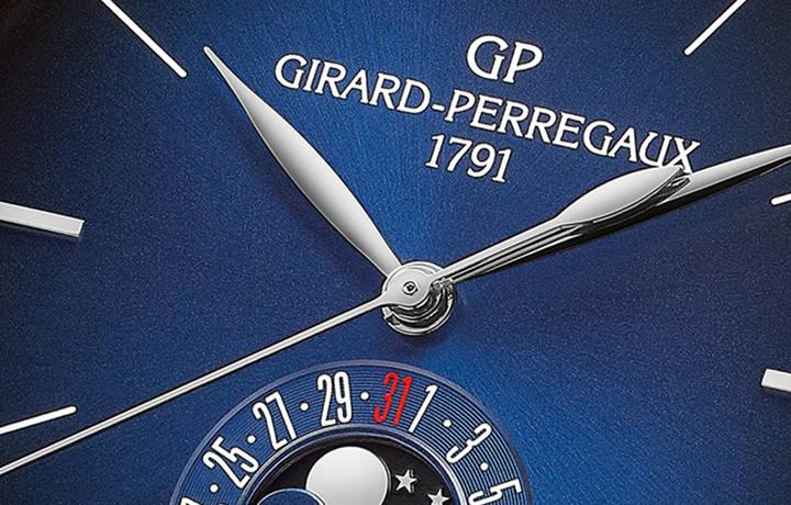 GP芝柏表1966系列Blue Moon腕表上演华丽转身,点亮夏日风景