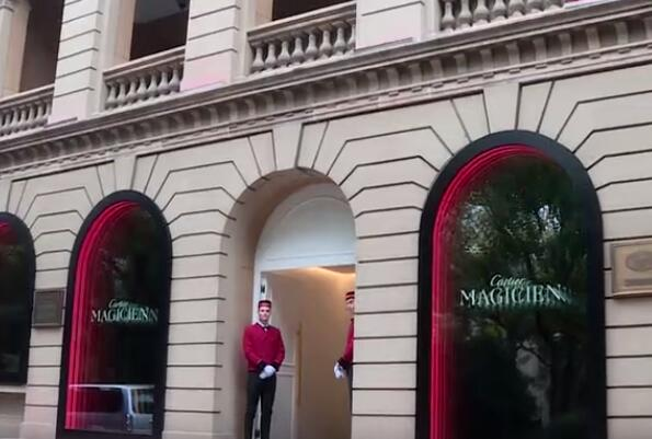 卡地亚全新Cartier Magicien高级珠宝展