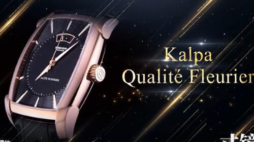 帕玛强尼Kalpa全新系列发布会