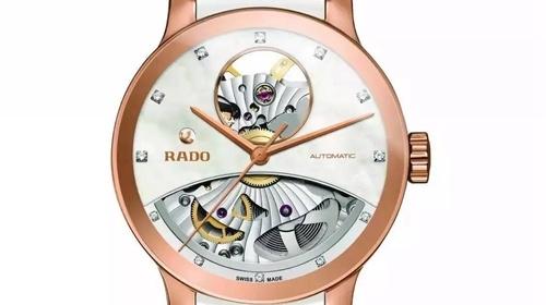 RADO雷达Centrix晶萃系列开芯腕表