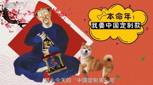 """中国市场是""""大表哥""""?清朝就是了好么"""