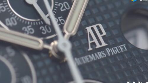 Audemars Piguet爱彼皇家橡树离岸型自动上链计时码表