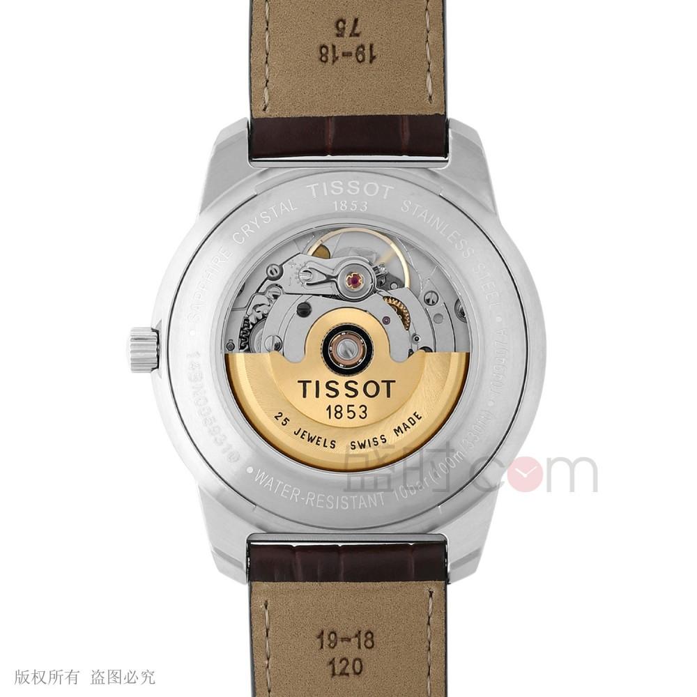 天梭 Tissot 经典系列 T049.407.16.031.00 机械 男款圣诞特惠2160元!