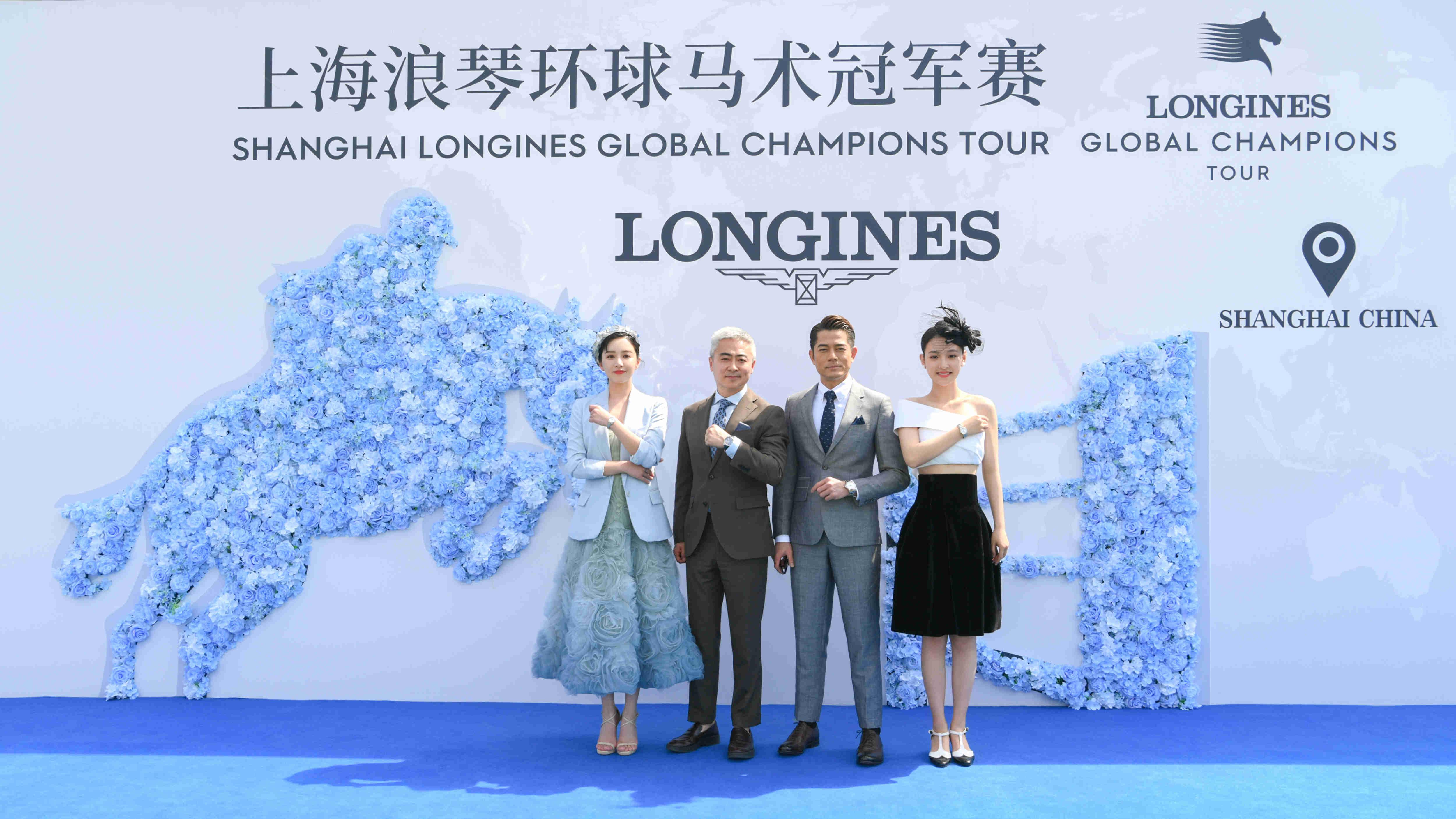 2019上海浪琴环球马术冠军赛优雅启幕,康卡斯系列V.H.P.陪伴郭富城探索马术魅力