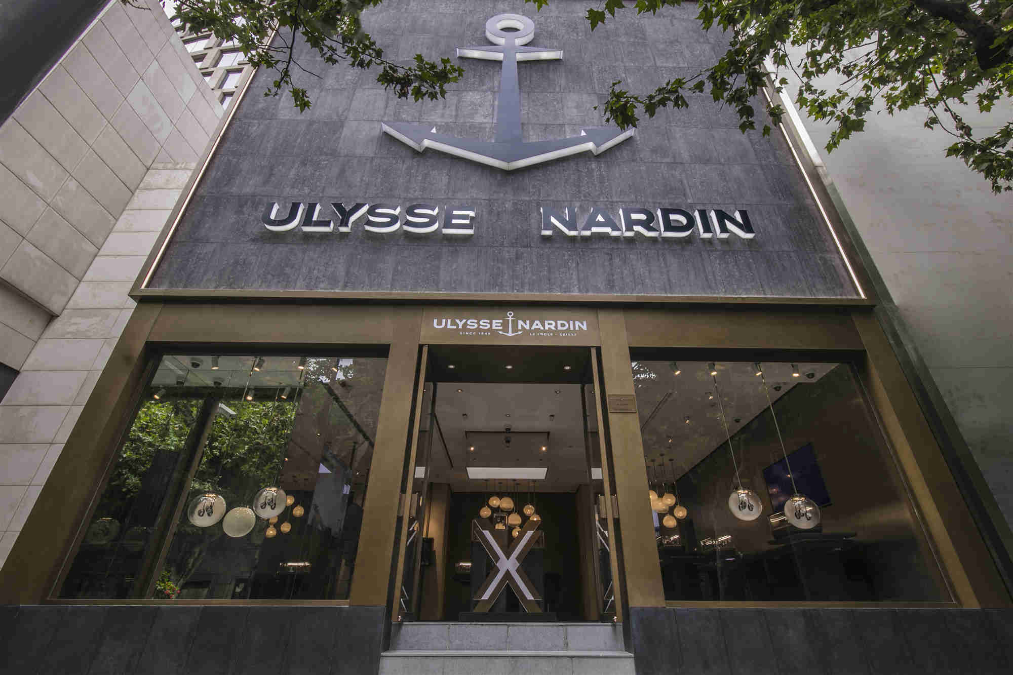 Ulysse Nardin雅典表中国首家旗舰店于上海盛大揭幕.jpg