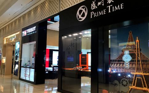 上海的天梭店哪里找?