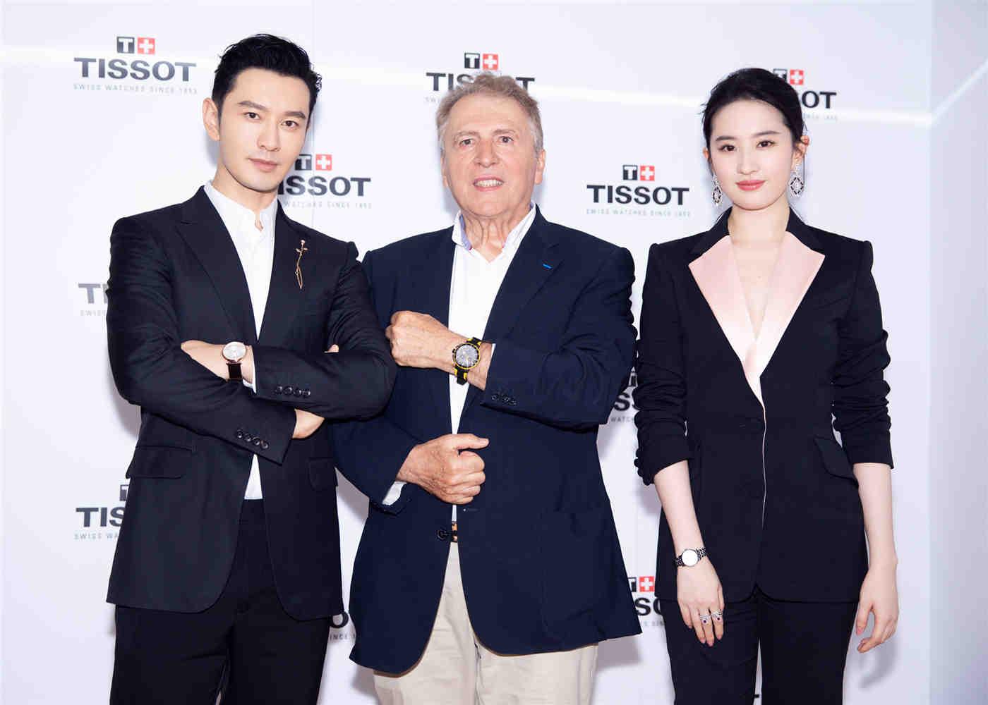 天梭表邀全球形象代言人黄晓明和刘亦菲共赴探索工厂之旅