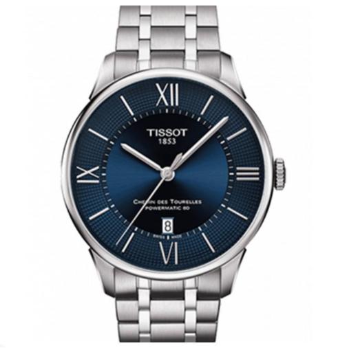 通过哪几种方法可以知道tlssot1853手表多少钱