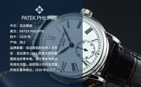 你知道swiss手表排名靠前的有哪些品牌嗎?