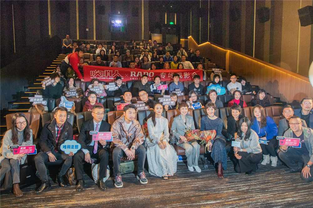 Rado瑞士雷達表全球品牌代言人湯唯電影新作《吹哨人》熱力上映