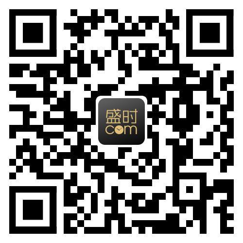 盛時網app下載
